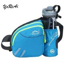YoReAi мужчины женщин талии ремень запуск сумки с держатель бутылки спортивные Фанни пакет мешок для кемпинга пешие прогулки рыбная ловля