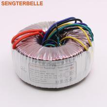 300W 듀얼 28V 듀얼 12V 단일 6V 전원 공급 장치 변압기 오디오 증폭기 300VA 순수 구리 Toroidal 변압기