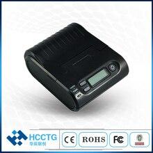 2021 HCC-T7 USB + Bluetooth точечная матрица принтер мини счете-фактуре/получения печатная машина