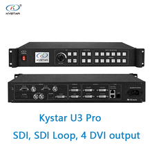 Kystar U3 processador de vídeo SDI entrada U3 Pro processador de três imagens splicing saída dvi SDI loop 2 ou 4 2 monitor dvi