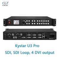 Kystar U3 video processor SDI input U3 Pro three images splicing processor SDI loop 2 or 4 dvi output 2 dvi monitor