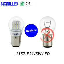 цена на 2pcs P21/5w Led 1157 Bay15d Brake Light For Skoda Superb Octavia 2 Fl 2010 2011 2012 2013 Led Daytime Running Light Drl Lamp