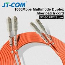 1gb om2 sc волоконный кабель многорежимный дуплексный 20 мм