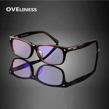 Оправа для очков с защитой от сисветильник женские очки ультрасветильник