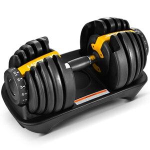 24kg Dumbbell fitness equipmen