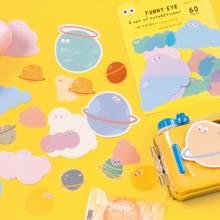 Pegatinas de ojos divertidos de 60 uds., calcomanía de nota diario de regalo de dibujos animados de Little Planet Candy Forest Animal Fruit Cloud Heart, A6475