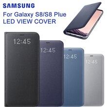 삼성 원래 led보기 커버 삼성 갤럭시 s8 s8 + s8 플러스 플립 지갑 케이스 주택 슬립 기능