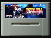 Carte da gioco: Hyper Iria (Giapponese NTSC Versione!!)
