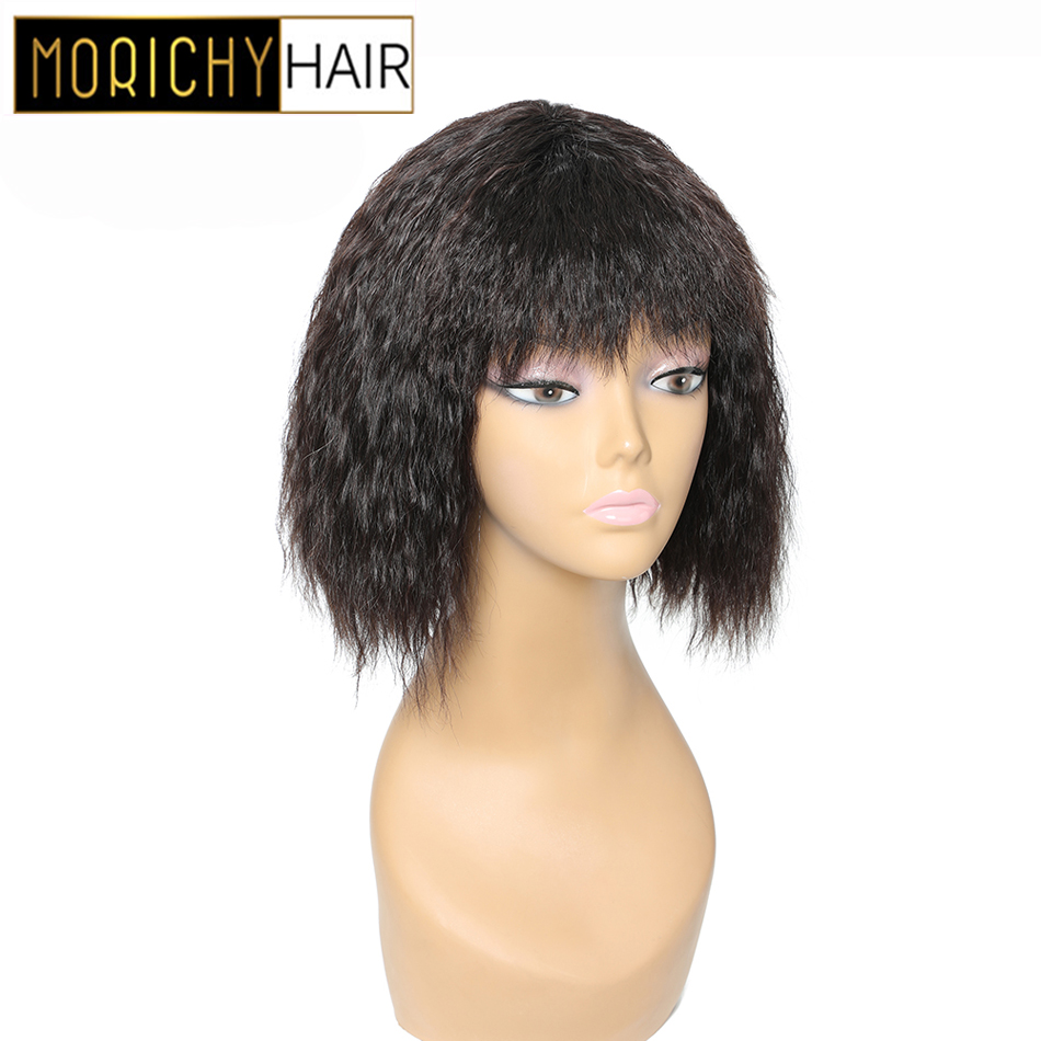 MORICHY Hair Wig Afro Kinky Yaki Straight Short Bob Wig Indian Non-Remy Human Hair Wig Natural Black Full Machine Wigs For Women