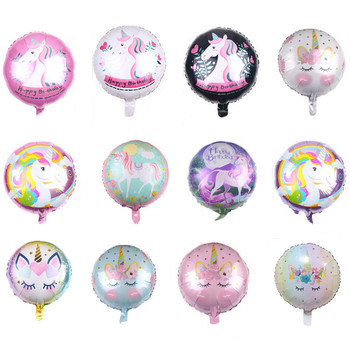 10pcs/lot 18inch Unicorn Round Foil Balloons Party Children Birthday Wedding Decoration Baby Shower Cartoon Globos