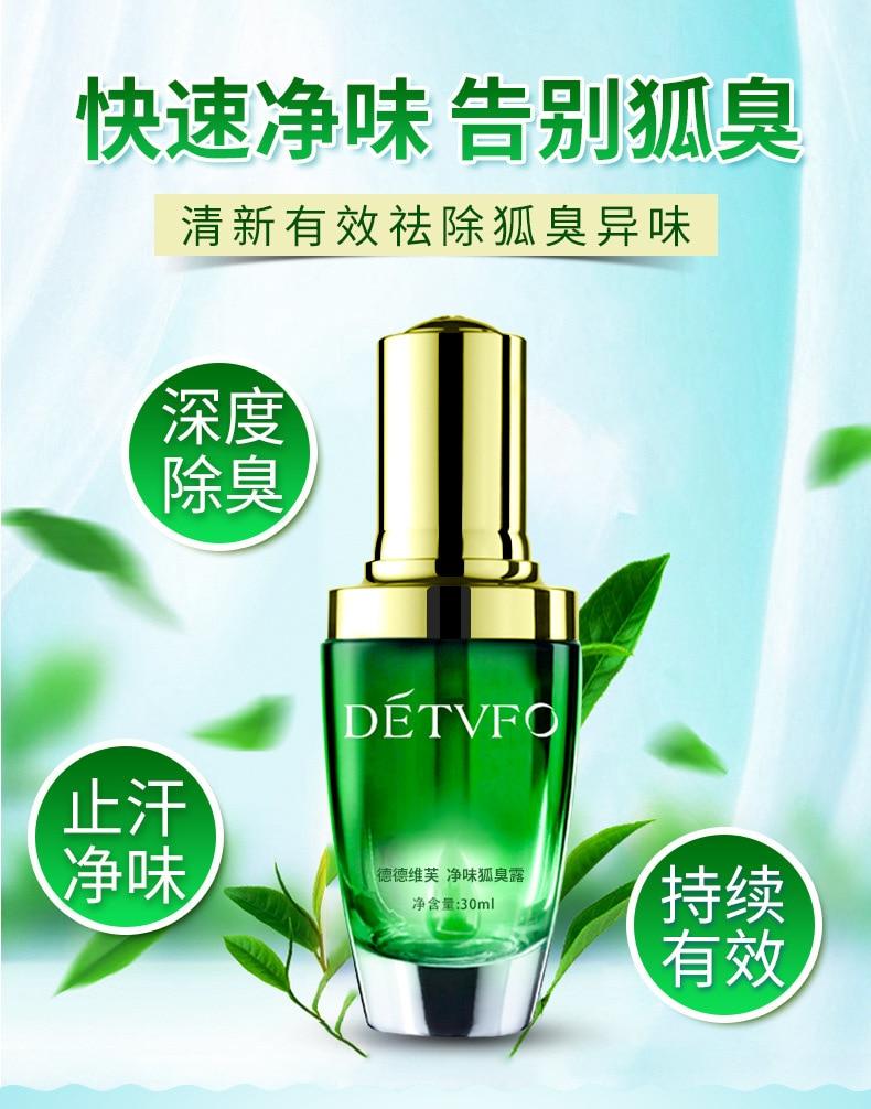 Dede Vive Pure Scent Deodorant Deodorant Antiperspirant Spray Deodorant Lasting Good Body Odor