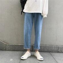 Мужские широкие джинсы свободные сплошной цвет размер 3XL кнопки ретро мужчины джинсы свободного покроя уличная мода мужская одежда мода all-матч новое