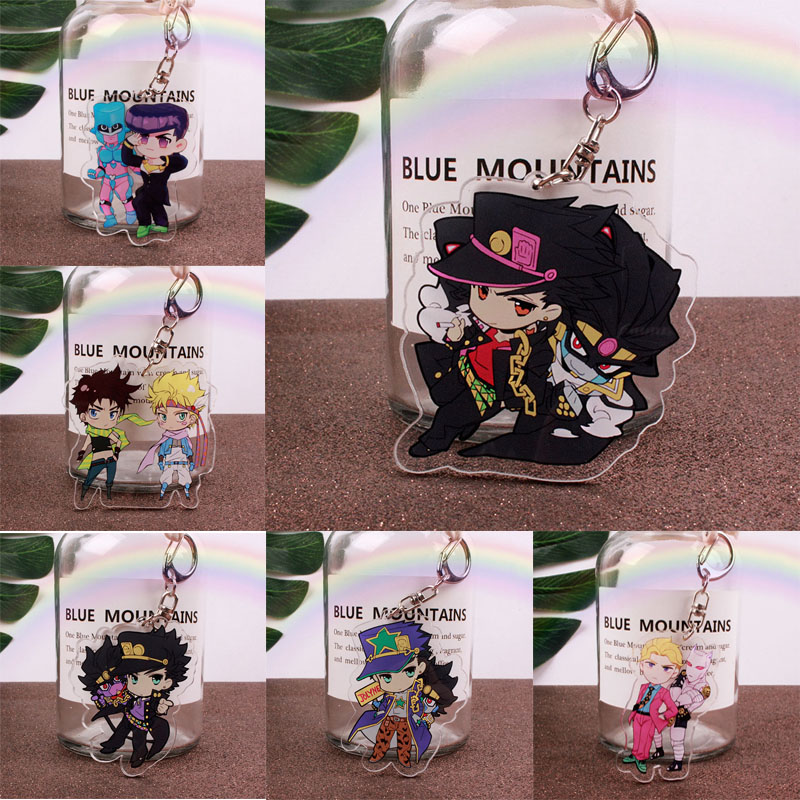 Anime JoJos Bizarre Adventure Keychain Cartoon Figure Pendant Keyring Gifts