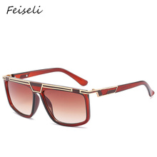Feiseli Vintage Metal Large Rectangular Frame Couple Sunglas