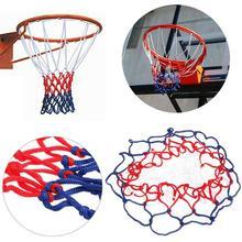 Прочный баскетбол Хооп аксессуары 50см нейлон баскетбольное кольцо обруч-net наружный настенный светоотражающие баскетбольная сетка челнока