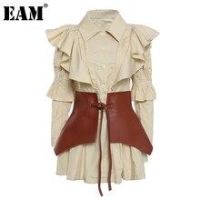 [EAM] Women Yellow Ruffles Split Joint Irregular  Dress New Lapel Long Sleeve Loose Fit Fashion Spring Autumn 2021 1DA401