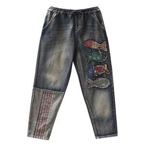 Image 5 - Vrouwen Lente Herfst Mode Merk Korea Stijl Vintage Vis Patchwork Streep Denim Jeans Vrouwelijke Toevallige Losse Jeans Harembroek