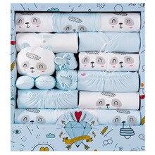 18 предметов, одежда для маленьких мальчиков, одежда из 100% хлопка для новорожденных, серая маленькая панда, Одежда для новорожденных девочек, комплекты одежды для младенцев