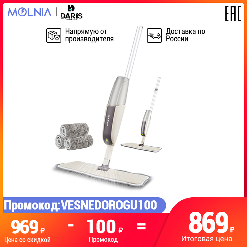 Mop with spray for washing floors sdarisb mop for floor cleaning of the House Mops    - AliExpress