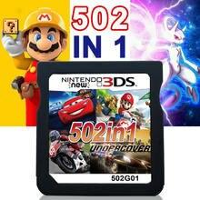 Cartucho Super Combo para Nintendo NDS, 502 juegos en 1, nuevo 3DS