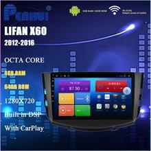 Android автомобильный dvd для lifan x60 2012 2016 Радио Мультимедиа