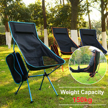 Outdoor Folding Chair Superhard High Load Portable Furniture Camping Chair Beach Hiking Picnic Seat Fishing Tools 캠핑의자