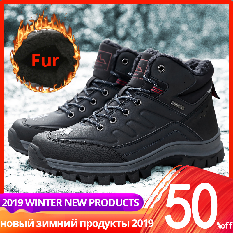Men Winter Shoes High Top Casual Warm With Fur Plush Ankle Leather High Quality Men Snow Boots #XWA9702