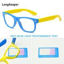 Анти синий светильник детские очки квадратная оптическая оправа
