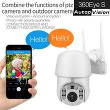 EC85 1080P PTZ IP Camera Wifi Outdoor Speed Dome Wireless Wifi Security Camera  Network CCTV Surveillance outdoor security