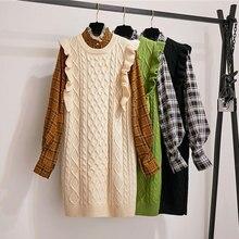 Women Autumn Shirt Clothing Set High Quality Plaid Long Sleeve Blouse+Sleeveless