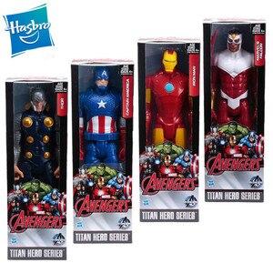Hasbro 30 см мстители супергерой Человек-паук Тор Железный человек Капитан Америка ПВХ фигурка подвижная модель игрушки