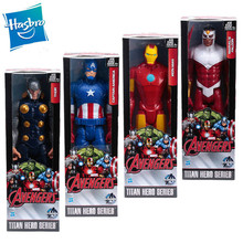 Hasbro 30cm the Avengers super Hero Spider-man spid