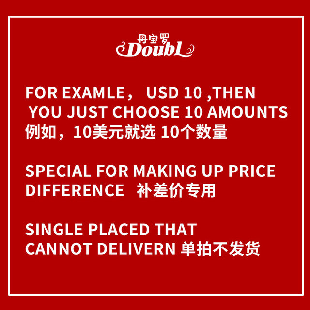 doubl  dance clothing post price link, order not shipped
