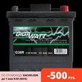 Аккумулятор Gigawatt 12B 40Ah 340A оп 175х175х190 (0185754006)
