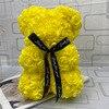 Yellow 25cm No Box