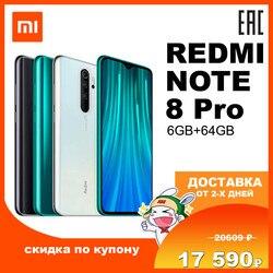Redmi Hinweis 8 Pro 6GB + 64 GB handy smatrphone Miui Android Xiaomi Mi Redmi Hinweis 8 Pro note8Pro 8Pro 64 Gb 64 Gb 4500 mAh 64 mp 64mp MediaTek Helio G90T 6,53 NFC IPS 26052 26053 26054 26055