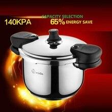 요리 압력 쿠커 3 9l ss304 스테인레스 스틸 압력 쿠커 방폭형 소형 대용량 18 cm 26 cm 가스/유도