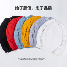 2021 Dos Homens Novos do Inverno Quente Grossa Dos Homens Camisola Da Moda O Sólidos Pescoço Agasalho Homens Parágrafos Soltos Pullov
