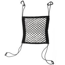 For Auto Stowing Tidying 1pc 30*25cm Car Organizer Seat Back Storage Elastic Mesh Net Bag Luggage Holder Pocket Mayitr