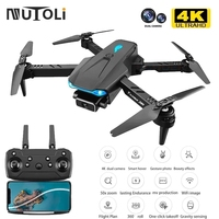 S89 Drone 4K Cámara Dual de HD 50x Zoom Wifi FPV altitud de presión de aire espera Mini portátil plegable Quadcopter drones RC de juguete