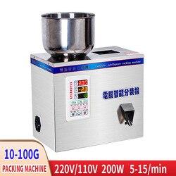 220 В 50 Гц 200 Вт 10-100 г Вибрация подсчет количественные гранулы розлива MachineSuitable для гранул, чайный порошок