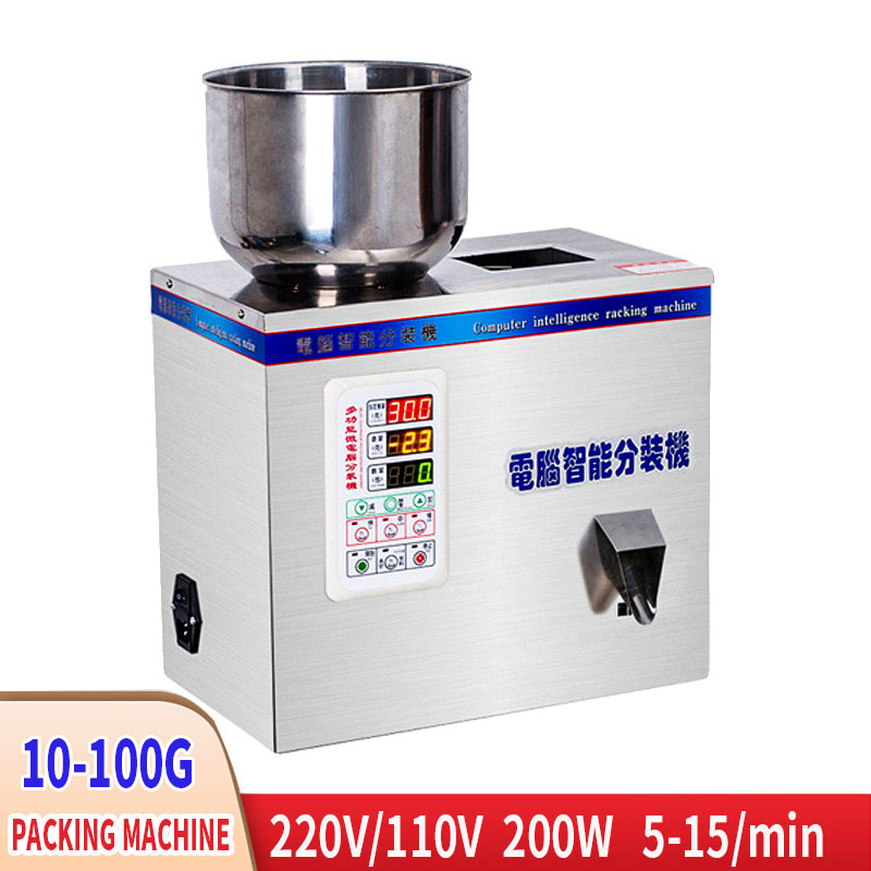 220V 50HZ 200W 10-100G Vibration Counting Quantitative Granule FIlling MachineSuitable For Granules, Tea Powder