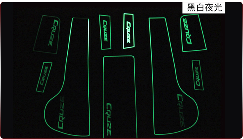 9 Pcs/Set Car Anti-slip Non-slip Rubber Water Cup Sticker Gate Slot Pad Door Groove Mat For Chevrolet Cruze 2009 - 2015