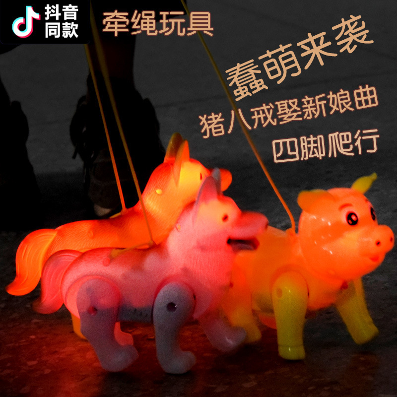 1864 # New Year Gift Children Leash Electric Dog Light Music Simulated Animal Pet Toy Dog