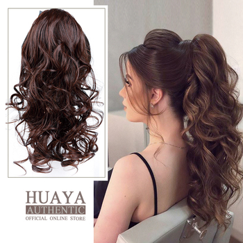 Heat Resistant Synthetic Long Wavy Curly Hair Ponytail Clip In  Drawstring Pony Tail Hairpieces for Women Hair Extensions elegant long synthetic stylish long shaggy curly clip in hair extension for women