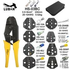 Alicate de friso HS-03BC 8 maxila para a isolação do tubo da tomada nenhum tampão de friso da isolação terminais de cabo coaxial kit 230mm ferramentas da braçadeira