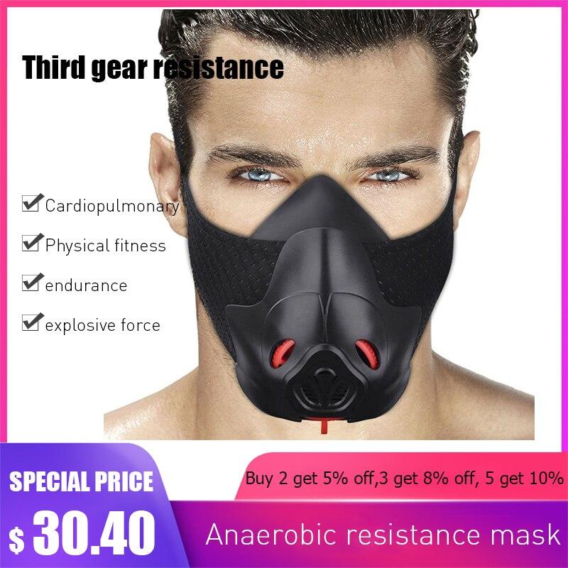 Friorange Professional Running Anaerobic Endurance Mask Training Breathable Black Riding Kit Cycling Mask Sports Fitness Mask