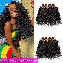 Mèches brésiliennes naturelles indiennes, cheveux ondulés, 30 pouces, lot de 3 ou 4