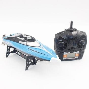 LeadingStar 2.4GHz 4CH 25KM/h High Speed Mini RC Boat for Kid Toys Gift
