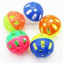 Pet Dog Toys Sound Squeak Toys Plastic Bell Ball Antidepressant Toy For Small Dogs Portable Pet Supplies(China)